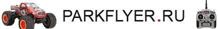 www.parkflyer.ru - радиоуправляемые модели, радиоуправляемые модели самолетов, магазин радиоуправляемых моделей